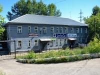 Пермь, улица Янаульская, дом 13. многофункциональное здание