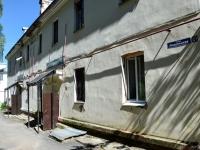 Пермь, улица Янаульская, дом 21. многоквартирный дом