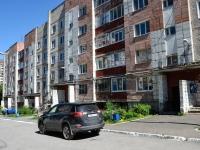 Пермь, улица Янаульская, дом 26. многоквартирный дом