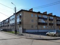 Пермь, улица Лизы Чайкиной, дом 32А. многоквартирный дом