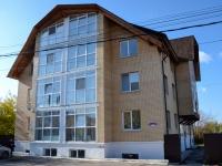 Пермь, Олега Кошевого ул, дом 40