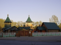 Пермь, улица Архитектора Свиязева, дом 19. храм святых Царственных страстотерпцев