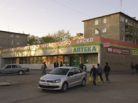 "Perm, store ""ДИСКО"", Architect Sviyazev st, house 30"