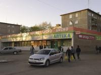 """Пермь, улица Архитектора Свиязева, дом 30. магазин """"ДИСКО"""""""