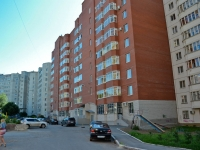 Perm, Karpinsky st, house 17. Apartment house