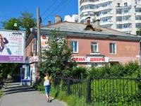 Пермь, улица Карпинского, дом 23. многоквартирный дом
