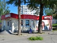 Пермь, улица Карпинского, дом 25А. магазин