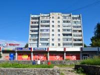彼尔姆市, Karpinsky st, 房屋 25. 公寓楼