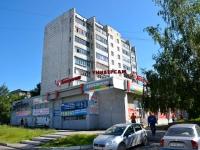 Пермь, улица Карпинского, дом 25. многоквартирный дом