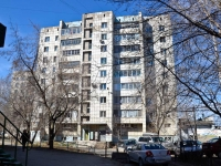 Perm, Karpinsky st, house 25. Apartment house