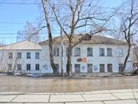 Пермь, улица Карпинского, дом 1. многоквартирный дом