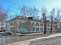 Пермь, улица Карпинского, дом 3. многоквартирный дом