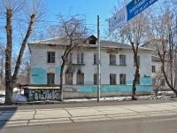 Пермь, улица Карпинского, дом 5. многоквартирный дом
