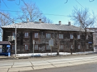 Пермь, улица Карпинского, дом 7. многоквартирный дом