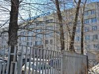 Пермь, улица Карпинского, дом 8А. офисное здание