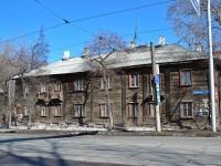 Пермь, улица Карпинского, дом 9. многоквартирный дом