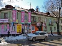 Пермь, улица Карпинского, дом 10. многоквартирный дом
