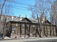 Пермь, улица Карпинского, дом 11. многоквартирный дом