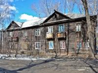 Пермь, улица Карпинского, дом 12. многоквартирный дом