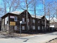 Пермь, улица Карпинского, дом 18. многоквартирный дом