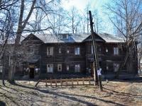 Пермь, улица Карпинского, дом 22. многоквартирный дом