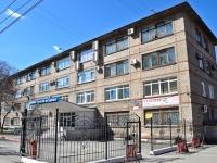 Пермь, улица Карпинского, дом 24. офисное здание