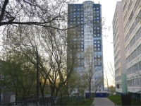 Perm, Belyaev st, house 40Д. Apartment house