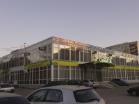 "Perm, shopping center ""АЭЛИТА"", Belyaev st, house 45"