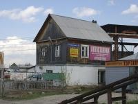 彼尔姆市, Norilskaya st, 房屋 4А. 车库(停车场)