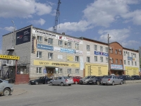 Perm, Norilskaya st, house 8. shopping center