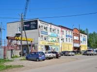 Пермь, улица Норильская, дом 8. торговый центр