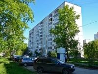 Пермь, улица Норильская, дом 9. многоквартирный дом