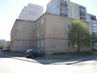 Perm, Norilskaya st, house 13А. office building