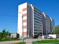 Пермь, улица Норильская, дом 15. многоквартирный дом