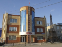 彼尔姆市, 写字楼 «МАГПЕРММЕТ» , Ryazanskaya st, 房屋 19