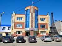 Perm, office building «МАГПЕРММЕТ» , Ryazanskaya st, house 19