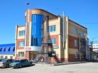 Пермь, улица Рязанская, дом 19. офисное здание «МАГПЕРММЕТ»