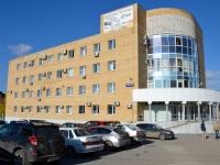Пермь, улица Рязанская, дом 80. офисное здание