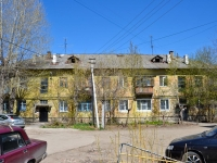 Пермь, Рязанская ул, дом 3