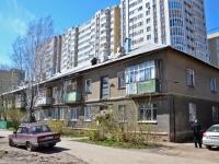 Пермь, улица Рязанская, дом 5. многоквартирный дом