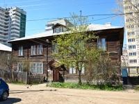 Пермь, улица Рязанская, дом 11. многоквартирный дом