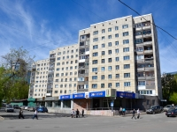 Perm, Kuybyshev st, house 9. Apartment house