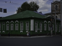 Perm, Kuybyshev st, house 48. multi-purpose building
