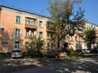 Пермь, Куйбышева ул, дом 153