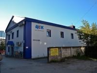 Пермь, улица Куйбышева, дом 3. офисное здание