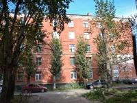 Пермь, Куйбышева ул, дом 143