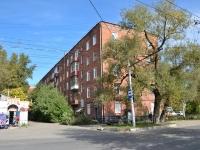 Пермь, Куйбышева ул, дом 145