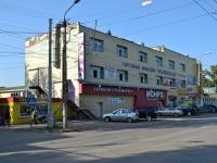 Пермь, Куйбышева ул, дом 147