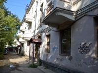 Пермь, Куйбышева ул, дом 149
