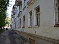 Пермь, Куйбышева ул, дом 155